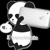 念願の・・・!iPhone Business Expert Programに参加しました。