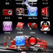 iphoneの背景画像とテーマ:『Ferrari』Ver.