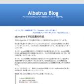 アプリや開発コードのヒントが載ってる<br />「Arbatrus Blog」サイト∩(´∀`∩)