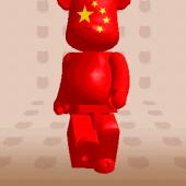 可愛いクマの「BE@RBRICK」がアプリになった!