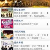 テレビもDVD/動画も再生可能なアプリ:<br />「W.TV」