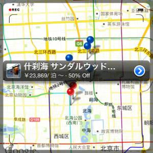 20120901-232007.jpg