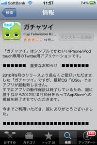 20121004-115902.jpg