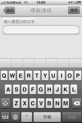 Wechat(微信QQ)でエモーションをつかう。 (18)