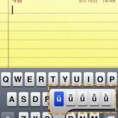 iOSのキーボードで超簡単に四声の声調付き・Pinyin(ピンイン/拼音)を打つ方法。