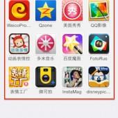 【 Wechat (weixin) のモーメンツの使い方】主な機能と設定。