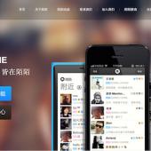 """""""中国ソーシャルメディア構造図""""(2014年版)をみて、ユーザとしての動向予測や感想など。"""