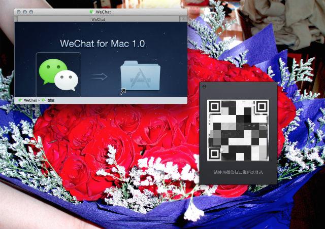 wechat-for-mac-app