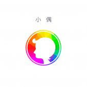 自分の顔写真から動く3Dスタンプ&動画が作れるアプリ「小偶 (Myidol)」