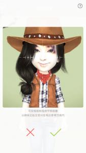 小偶(myidol)
