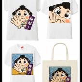 UTme!アプリで今夏は自分のオリジナルTシャツを着てでかけよう!