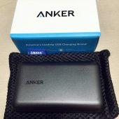 Anker(アンカー)のモバイルバッテリーを購入!
